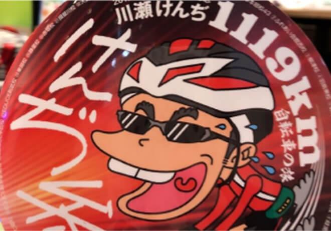 小島 健司郎さんの仕事中の写真